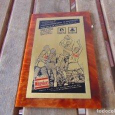 Coleccionismo deportivo: 1986 TORNEO INTERNACIONAL BALONCESTO REAL MADRID BARCELONA MILAN CIBONA DE ZAGREB PUERTO REAL CADIZ. Lote 177262528