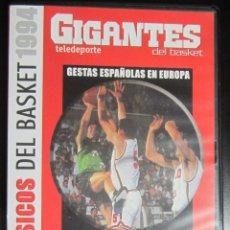 Coleccionismo deportivo: DVD GIGANTES BASKET JOVENTUT BADALONA OLIMPIAKOS 1994 CAMPEON EUROPA BALONCESTO LA PENYA. Lote 183609621