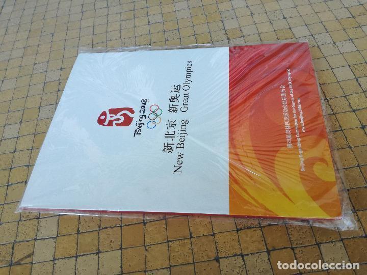 Coleccionismo deportivo: PRESENTACION OFICIAL JUEGOS OLIMPICOS DE BEIJING 2008. PRECINTADO - Foto 6 - 201997056