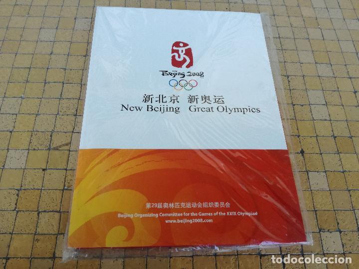 PRESENTACION OFICIAL JUEGOS OLIMPICOS DE BEIJING 2008. PRECINTADO (Coleccionismo Deportivo - Merchandising y Mascotas - Otros deportes)