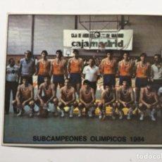 Coleccionismo deportivo: PEGATINA SELECCIÓN BALONCESTO SUBCAMPEÓNES OLIMPICOS 1984. ROMAY, EPI,DIAZ MIGUEL ETC BASQUET. Lote 206533265