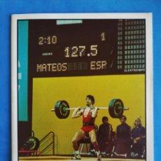 Colecionismo desportivo: MONTREAL 76. CUADERNO DE ESCUELA. RAYADO. - HALTEROFILIA - SIN ESTRENAR. ENVIO INCLUIDO.. Lote 212059120
