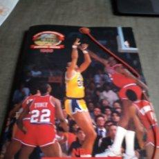 Coleccionismo deportivo: CARPETA BALONCESTO PUBLICIDAD KAREEM ABDUL JABBAR 1988. Lote 254956355