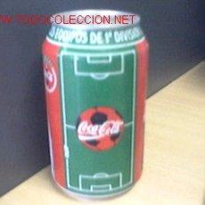 Coleccionismo deportivo - BOTE COCA COLA / EQUIPOS DE FUTBOL / BALON COCA COLA / SIN ABRIR - 2638489