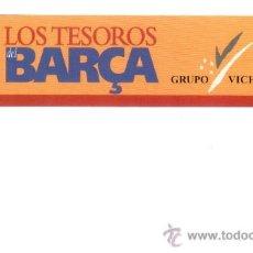 Coleccionismo deportivo: ADHESIVO LOS TESOROS DEL BARÇA. FC BARCELONA. MEDIDAS 4,5 X 21. NUEVO. FUTBOL.. Lote 25183278