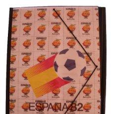 Coleccionismo deportivo: MUNDIAL 82 - CARPETA ESCOLAR NARANJITO ESPAÑA 82 - MODELO 3. Lote 94713339