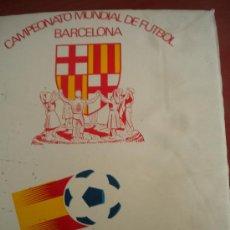 Coleccionismo deportivo: COJÍN , ASIENTO DEL ESTADIO DEL FCB, MUNDIAL DE ESPAÑA 82.FINAL DEL MUNDIAL. Lote 30691582