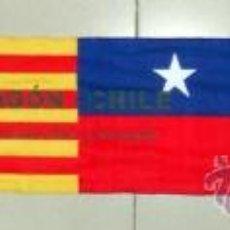 Coleccionismo deportivo: BUFANDA SCARF SCIARPE RARE FOOTBALL MATCH TEAM ARAGON-CHILE ZARAGOZA 2006. . Lote 30711846