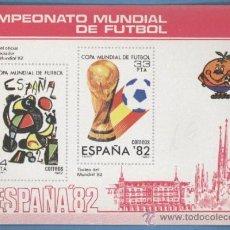 Coleccionismo deportivo: CAMPEONATO MUNDIAL DE FUTBOL - ESPAÑA 82. Lote 34191400