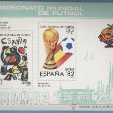 Coleccionismo deportivo: CAMPEONATO MUNDIAL DE FUTBOL - ESPAÑA 82. Lote 34191403