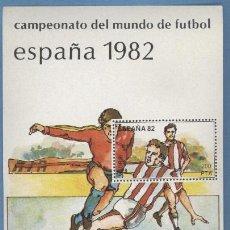 Coleccionismo deportivo: CAMPEONATO MUNDIAL DE FUTBOL - ESPAÑA 82. Lote 142156102