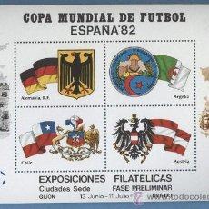 Coleccionismo deportivo: CAMPEONATO MUNDIAL DE FUTBOL - ESPAÑA 82. Lote 34202705