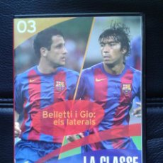 Coleccionismo deportivo: DVD LA CLASSE DEL BARÇA 3 APRENDE JUGAR A FÚTBOL CON CRACKS FÚTBOL CLUB BARCELONA BELLETTI GIO. Lote 43791452