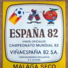 Coleccionismo deportivo: ETIQUETA VINO MALAGA SECO QUITAPENAS MUNDIAL FUTBOL 82 NARANJITO FIFA WORLD CUP SPAIN 1982. Lote 48986635