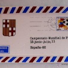 Coleccionismo deportivo: CENICERO PORCELANA EN FORMA DE CARTA -ESPAÑA '82. Lote 49722004