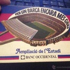 Coleccionismo deportivo: PEGATINA DEL FUTBOL CLUB FC BARCELONA F.C BARÇA CF AMPLIACION DEL ESTADIO . Lote 50864495