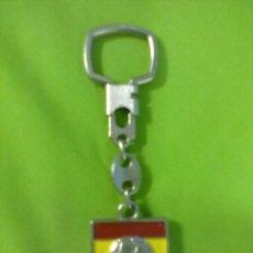 Coleccionismo deportivo: LLAVERO MUNDIAL 82. Lote 51123473