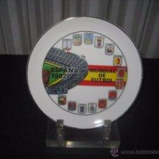 Coleccionismo deportivo: PLATO PORCELANA MUNDIAL FUTBOL ESPAÑA 1982. ESCUDOS PROVINCIAS SEDES DEL MUNDIAL. Lote 51184708