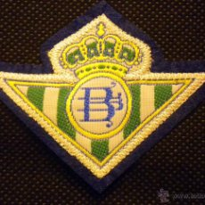 Coleccionismo deportivo: ESCUDO FUTBOL TELA ANTIGUO REAL BETIS PARA CAMISETA. Lote 114479763