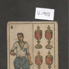 Coleccionismo deportivo: CROMO CARTA-BARAJA FUTBOL-4 COPAS - JAVIER EUROPA -REVERSO GARROBE EUROPA - CH. PI - (V-4117). Lote 53958047