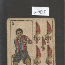 Coleccionismo deportivo: CROMO CARTA-BARAJA FUTBOL-5 BASTOS- GRACIA BARCELONA -REVERSO PASCUAL BARCELONA - CH. PI - (V-4128). Lote 53959011