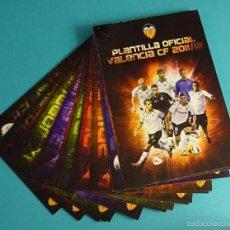 Coleccionismo deportivo: FICHAS PLANTILLA OFICIAL VALENCIA CF TEMPORADA 2011/2012. Lote 70288779
