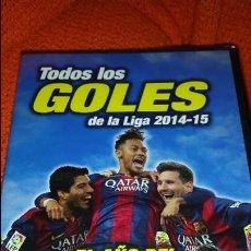 Colecionismo desportivo: DVD PRECINTADO TODOS LOS GOLES DE LA LIGA 2014-15 EL AÑO DEL TRIDENTE BARÇA FÚTBOL CLUB BARCELONA. Lote 62159079