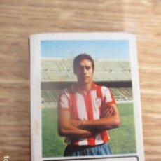 Coleccionismo deportivo: ATLETICO MADRID - EUSEBIO - CAJA DE CERILLAS - FOSFOROS DEL PIRINEO, AÑOS 70 . Lote 64630871