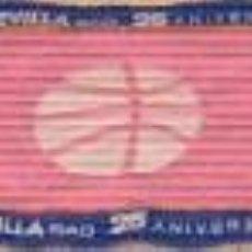 Coleccionismo deportivo: BUFANDA DE CAJASOL PARA MUJER. Lote 74854691