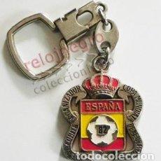 Coleccionismo deportivo: LLAVERO COPA MUNDIAL DE FÚTBOL ESPAÑA82 - REAL COMITÉ ORGANIZADOR - ESCUDO - ESPAÑA 82 DEPORTE 1982. Lote 81166056