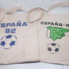 Coleccionismo deportivo: LOTE 2 BOLSAS TELA MUNDIAL FUTBOL ESPAÑA 82. Lote 83856888