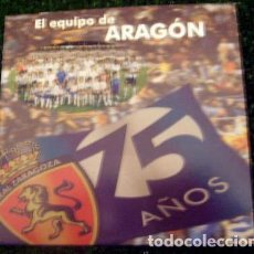 Colecionismo desportivo: DVD REAL ZARAGOZA 75 AÑOS CAMPAÑA DE ABONADOS 2007-2008. Lote 105741615