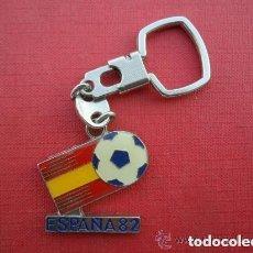 Coleccionismo deportivo: LLAVERO ESPAÑA 82. Lote 99189039