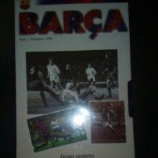 Coleccionismo deportivo: VIDEO BARÇA N1 SETEMBRE 1998. GRANS VICTÒRIES DEL BARÇA AL BERNABEU. Lote 102216560