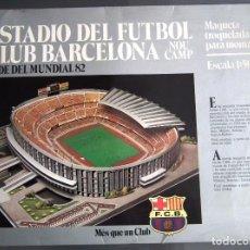 Coleccionismo deportivo: MAQUETA TROQUELADA PARA MONTAR: ESTADIO DEL FÙTBOL CLUB BARCELONA NOU CAMP: SEDE MUNDIAL 82. Lote 103828959