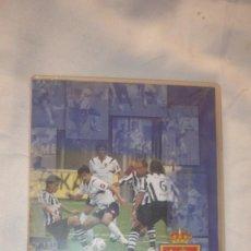 Coleccionismo deportivo: DVD REAL ZARAGOZA TEMPORADA 2006/2007. Lote 109454539