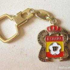 Coleccionismo deportivo: LLAVERO DEL MUNDIAL 82 - AL COMITE ORGANIZADOR - COPA MUNDIAL DE FUTBOL - PERFECTO ESTADO. Lote 110634795
