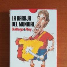 Coleccionismo deportivo: LA BARAJA DEL MUNDIAL GALLEGO & REY INTERVIÚ - FÚTBOL 2006 SELECCIÓN NACIONAL ESPAÑA. Lote 110856394