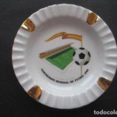 Coleccionismo deportivo: CENICERO PORCELANA MUNDIAL FUTBOL ESPAÑA 1982. Lote 115241079