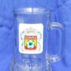 Coleccionismo deportivo: == OF11 - JARRA - REAL COMITE ORGANIZADOR COPA MUNDIAL DE FUTBOL - ESPAÑA 82. Lote 118036387