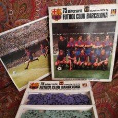 Coleccionismo deportivo: PUZZLE X 3- 75°ANIVERSARIO FUTBOL CLUB BARCELONA, 32X31CM.- JUEGOS DISET,1974.. Lote 118288738