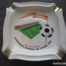 Coleccionismo deportivo: CENICERO PORCELANA MUNDIAL FUTBOL ESPAÑA 1982. Lote 119576691