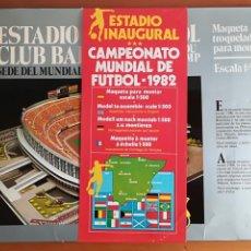 Coleccionismo deportivo: ESTADIO DEL FC BARCELONA NOU CAMP SEDE MUNDIAL 1982 - MAQUETA TROQUELADA 1:500. Lote 122750186