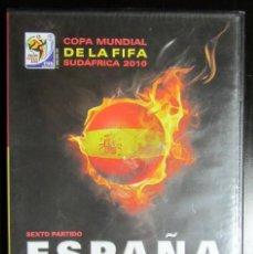 Coleccionismo deportivo: DVD SEMIFINAL MUNDIAL SUDAFRICA 2010 PARTIDO SELECCION ESPAÑOLA ALEMANIA FIFA WORD CUP FOOTBALL. Lote 123977339