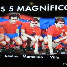 Coleccionismo deportivo: DVD HISTORIA GRAFICA DEL REAL ZARAGOZA IMAGENES DE FINALES CAMPEON COPA RECOPA COPA DE FERIAS . Lote 125236083