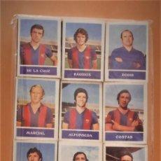 Coleccionismo deportivo: 12 CAJAS DE CERILLAS ANTIGUOS JUGADORES DE FUTBOLDEL EQUIPO F C BARCELONA. Lote 128869807