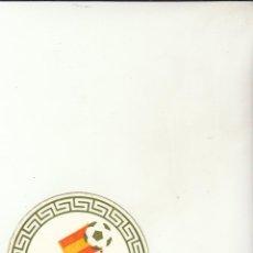 Coleccionismo deportivo: POSAVASOS ESPAÑA'82.EL CORTE INGLES.. Lote 128879119