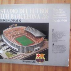 Coleccionismo deportivo: MAQUETA FC BARCELONA CAMP NOU BARÇA MUNDIAL 82. Lote 133913307