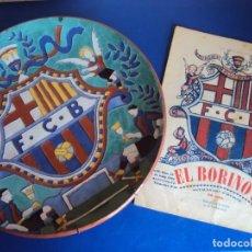 Coleccionismo deportivo: (F-181098)CERAMICA Y REVISTA ESCUDO F.C.BARCELONA AÑOS 20 . JOSEP ARAGAY BLANCHART (1889-1973). Lote 137714414