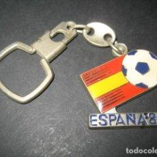 Coleccionismo deportivo: LLAVERO CAMPEONATO MUNDIAL DE FUTBOL ESPAÑA 82. Lote 143844538